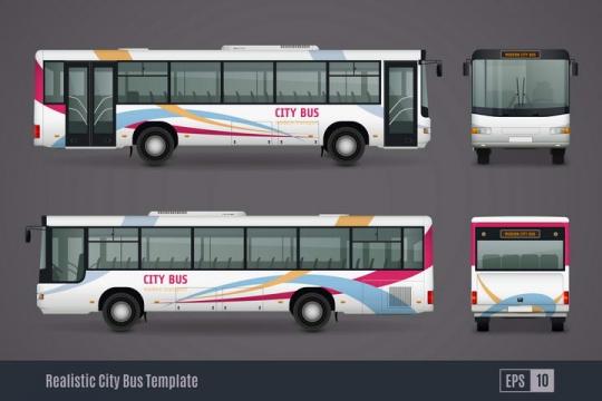 两款逼真的公交车巴士客车双视图图片免抠素材