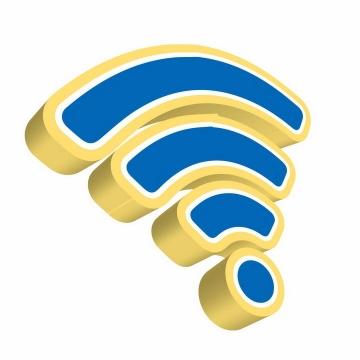 立体风格金色蓝色wifi图案png图片免抠ai矢量素材