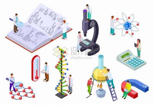 2.5D风格各种正在做研究的物理化学生物科学家png图片免抠矢量素材