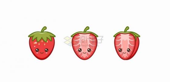 卡通草莓自带各种表情水果png图片免抠矢量素材