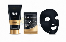 金色黑色包装的洗面奶面膜等化妆品png图片素材