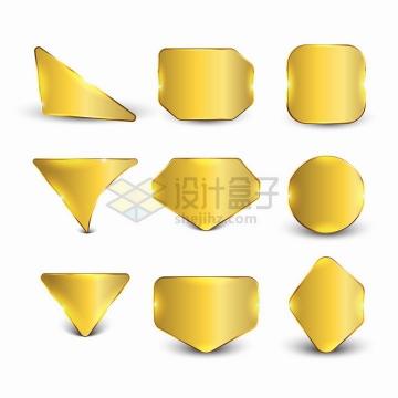 9款金色金属光泽不规则形状按钮png图片素材