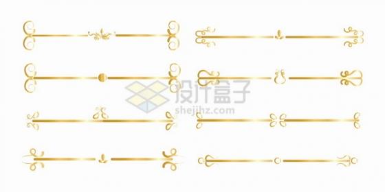 8款金色复古花纹线条装饰png图片素材436096