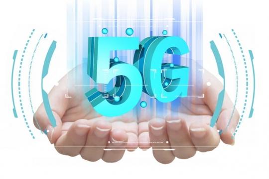 双手捧着的5G立体字体847969png图片素材