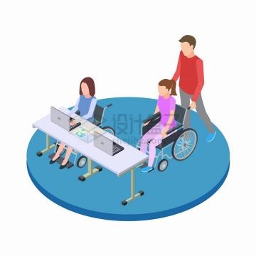 2.5D风格残疾人无障碍使用电脑png图片免抠矢量素材
