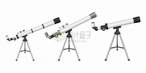 三款家用儿童天文望远镜png图片免抠矢量素材