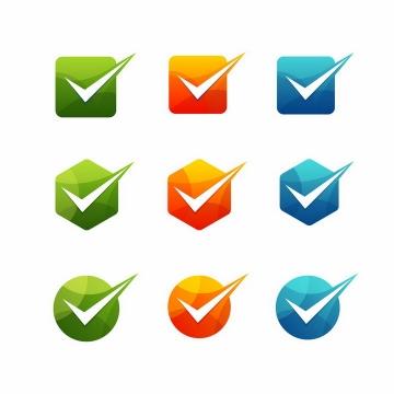 9款方形六边形和圆形背景框的彩色对号图案png图片免抠矢量素材