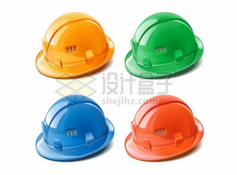 4种颜色的安全帽建筑工地劳保头盔995339png矢量图片素材