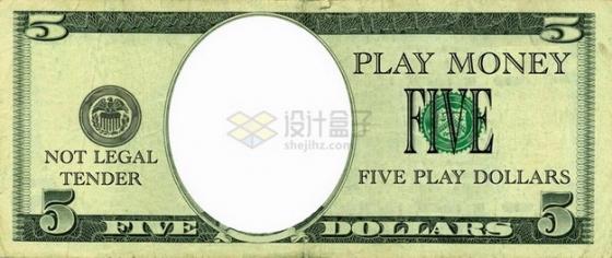 空白头像的5美元钞票纸币png图片素材