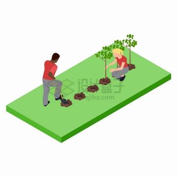 2.5D风格正在栽树的年轻人植树节png图片免抠矢量素材