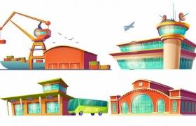 卡通漫画风格海港港口机场汽车站火车站png图片免抠矢量素材