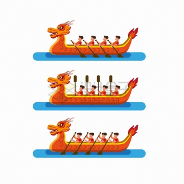 3款卡通划龙舟赛龙舟中国传统png图片素材