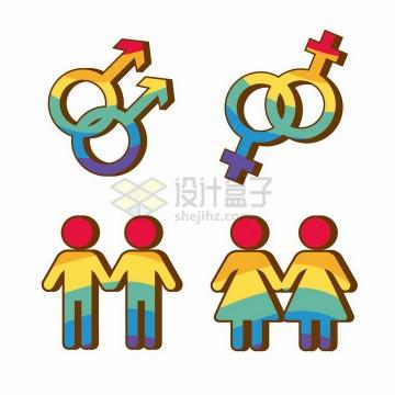 彩虹色风格的男女性别标志png图片免抠矢量素材