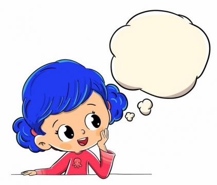 蓝头发的卡通小女孩产生了一个想法气泡对话框png图片免抠矢量素材