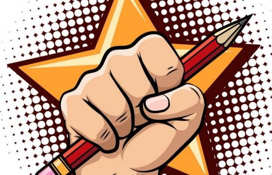 手握铅笔的拳头象征了知识就是力量宣传画图片免抠矢量素材