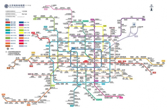 高清北京地铁线路图961905png图片免抠素材