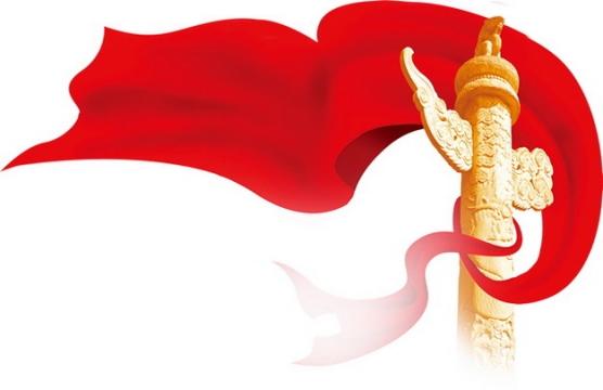 红旗红色丝绸飘带包裹着的金色华表国庆节562418png图片素材