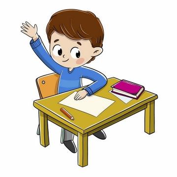 上课认真听讲的卡通小男孩踊跃举手回答问题png图片免抠矢量素材