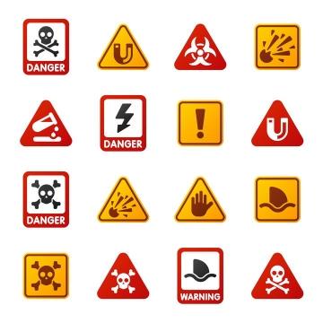 16小心有毒小心辐射小心触电等提示牌警告标志警示标牌图片免抠矢量素材