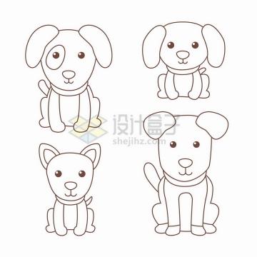 4只卡通狗狗简笔画儿童插画png图片免抠矢量素材
