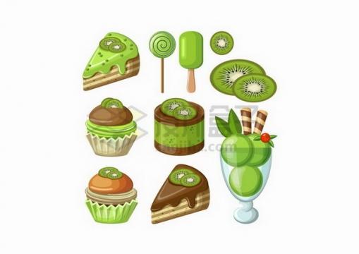 绿色猕猴桃奶油蛋糕甜点美味美食png图片免抠矢量素材