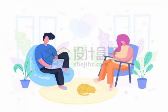 宅在家中各自在沙发上玩电脑看书的情侣扁平插画png图片免抠矢量素材