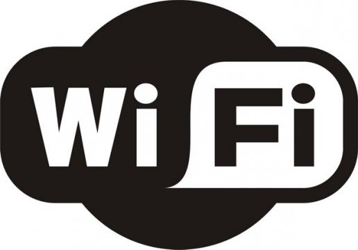 黑白色免费wifi标志png图片素材67463743