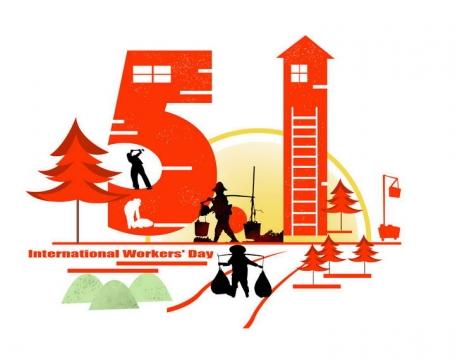 五一劳动节字体插图图片免抠素材