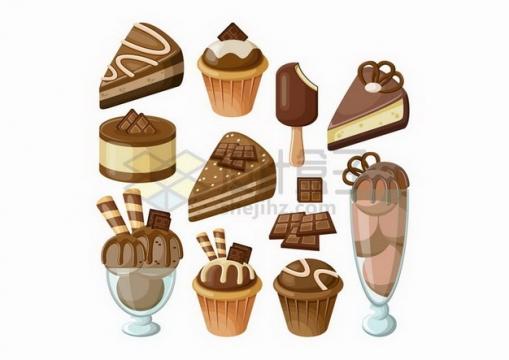 巧克力蛋糕和冰淇淋甜点美味美食png图片免抠矢量素材