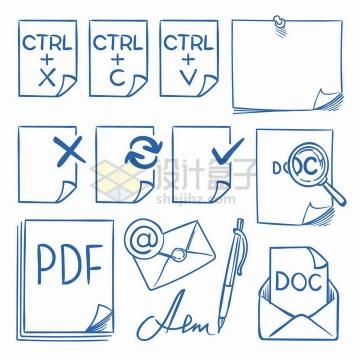 手绘涂鸦风格复制粘贴剪切PDF/DOC等电脑操作图标png图片免抠矢量素材