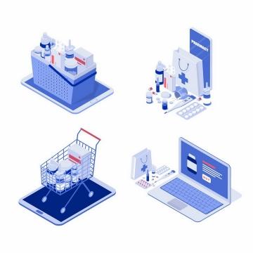 4款蓝色2.5D风格超市购物车网上买药png图片免抠eps矢量素材