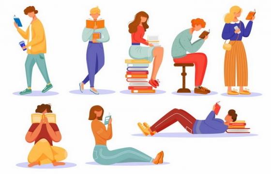 漫画风格一边走路一边看书坐着看书等各种看书姿势的年轻人png图片免抠矢量素材