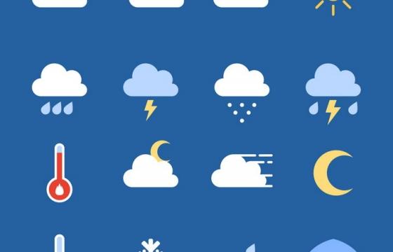 16款扁平化风格多云晴天高温低温下雨下雪等天气预报图标图片免抠矢量素材