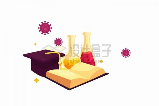 卡通博士帽打开的书本锥形瓶和病毒象征了医学毕业生png图片免抠矢量素材
