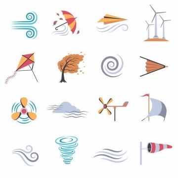 16款扁平化风格大风刮风图案png图片免抠矢量素材