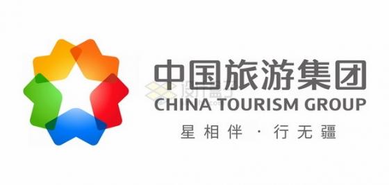 中国旅游集团logo世界中国500强企业标志png图片素材