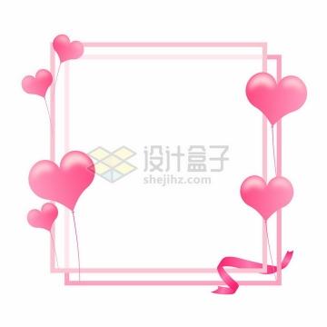 红心气球装饰和粉红色边框情人节文本框png图片免抠矢量素材