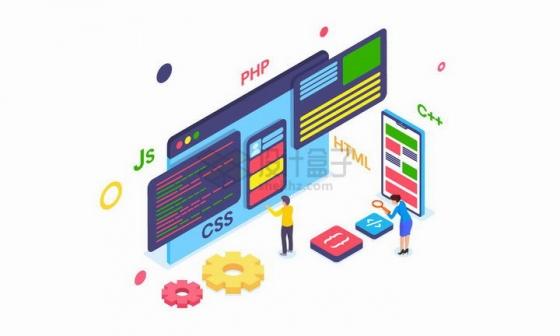 2.5D风格程序员在使用PHP/CSS/JS/HTML等搭建网站png图片免抠矢量素材