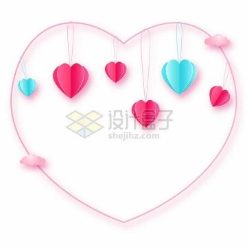 红色心形边框和挂着的折纸心形png图片免抠矢量素材