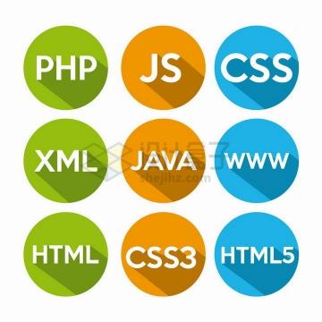 PHP/JS/CSS/XML/JAVA/HTML等编程语言图标png图片免抠矢量素材