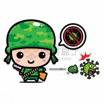 超可爱卡通小兵用手榴弹攻击新型冠状病毒png图片素材