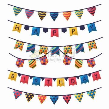 各种斑点条纹卡通小彩旗生日宴会装饰png图片免抠矢量素材