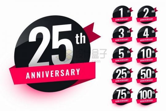 圆形黑色背景红色丝带装饰周年庆数字png图片免抠矢量素材
