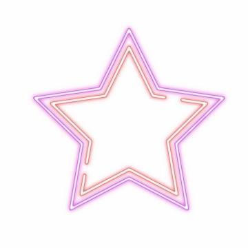 霓虹灯发光效果线条五角星图案png图片免抠矢量素材