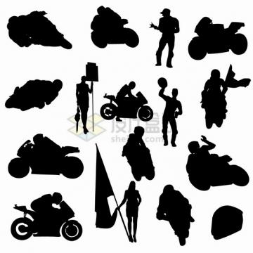 各种摩托车比赛剪影png图片素材