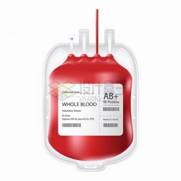 逼真的塑料血袋AB型血医疗用品png图片免抠矢量素材