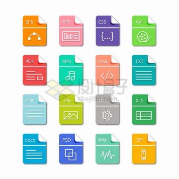 16款一角折叠风格PPT/CSS/HTML等文件格式图标png图片免抠矢量素材