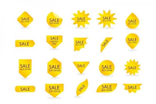 20款黄色促销标签角标图片免抠矢量图素材