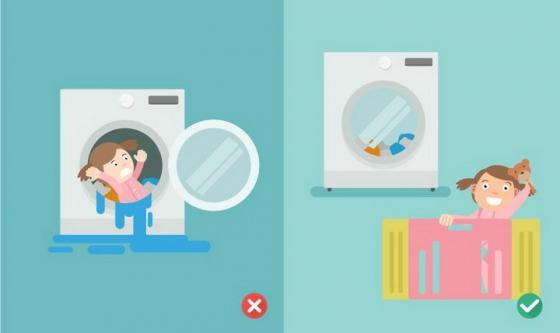 扁平化风格小心孩子跑进洗衣机中png图片免抠矢量素材