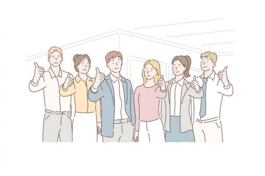 一群竖起大拇指给你点赞的商务人士手绘插画图片免抠素材